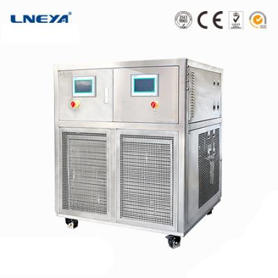Introduction To The Preparation Of Low Temperature Chiller' Operation