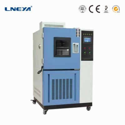 Ranking List of High and Low Temperature Cooling Heating Alternating Test Chambers