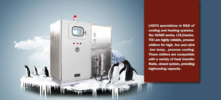 Ultra Low Temperature Recirculating Chillers LC -25℃~-5℃