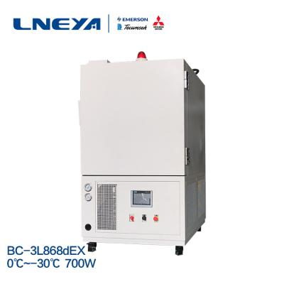 How To Vacuum The Ultra-Low Temperature Freezer Refrigeration System?