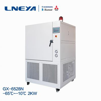 Take You To Know The Performance Of LNEYA Industrial Freezer Accessories