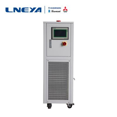 Daily maintenance points for high and low temperature integrated machine circulation device