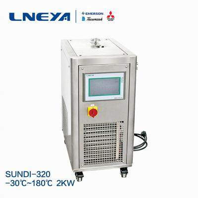 Cooling heating temperature control system SUNDI series thermal fluid filling instructions