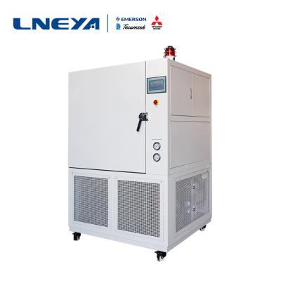 Explosion-proof cryogenic refrigeration unit icing, do you know what is going on?
