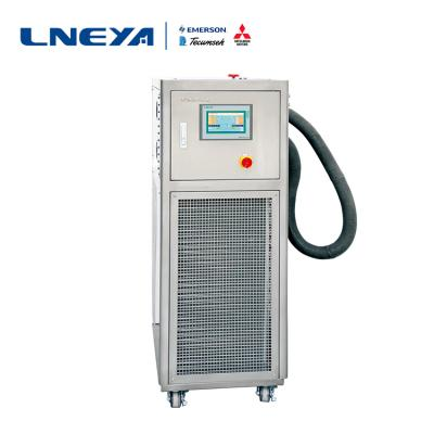 Semiconductor refrigeration temperature control system accessories