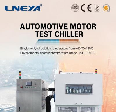Motor test chiller compressor causes wear