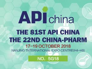 Official announcement! 2018 API China officially kicked off