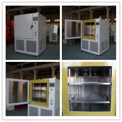 Reasons for the decrease of heat transfer effect of vertical ultra-low temperature refrigerator