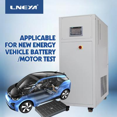 Importance of refrigerants in new energy vehicle battery test systems