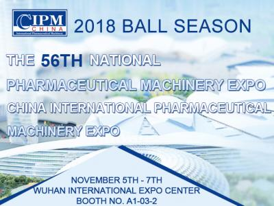 The 56th National Pharmaceutical Machinery Expo