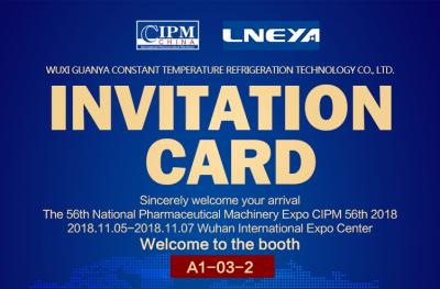 2018 CIPM China | You have an invitation to the exhibition from LNEYA