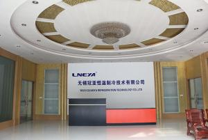 Wuxi Guanya: Focus on R&D of refrigeration heating equipment to help develop new energy