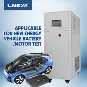 Application and advantages of new energy automotive motor test equipment