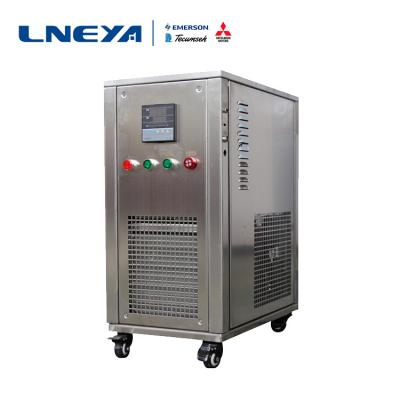 How to choose a heating and cooling circulating water bath?