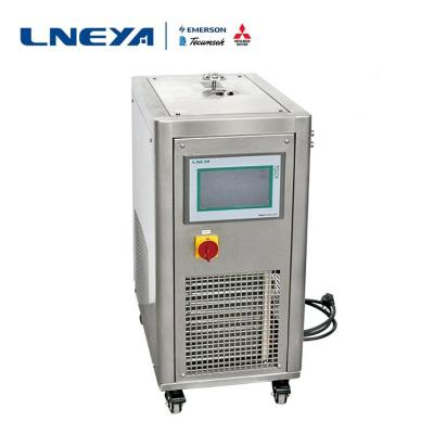 LNEYA star refrigeration heating system SUNDI-320/420W/430W