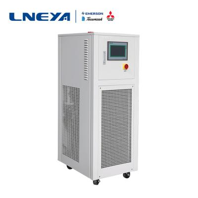 Explosion-proof high and low temperature one machine evaporator use note