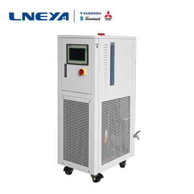 Lneya's high and low temperature cooling circulator instructions
