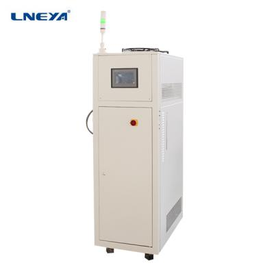 LNEYA jet cooling heating temperature control device application note