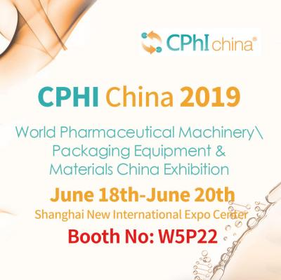[Invited to visit] CPHI CHINA 2019, Wuxi Guanya W5P22 booth is looking forward to your arrival!