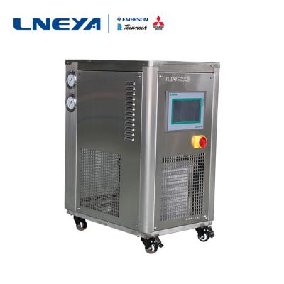 Low-temperature cycle equipment operation importance description