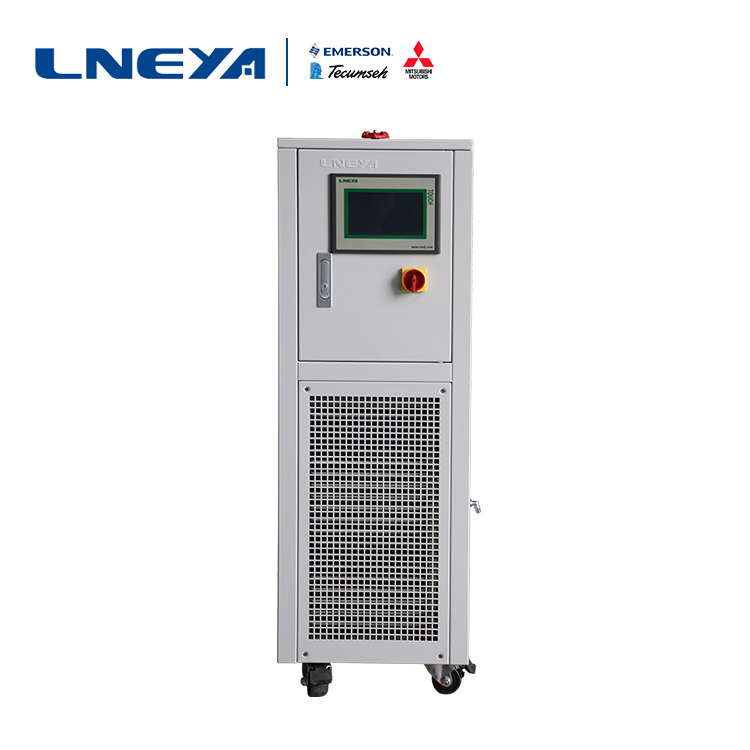 Low Temperature Cooling Chiller LT-5