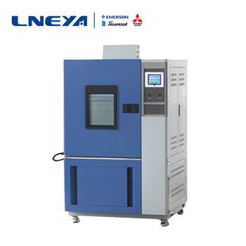 High-Low Temperature Test Chamber