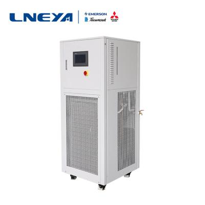 Laboratory temperature refrigeration heating cycle system operation instructions