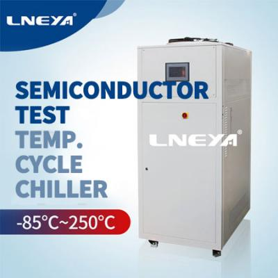 Semiconductor Test Temperature Cycle Chiller Development