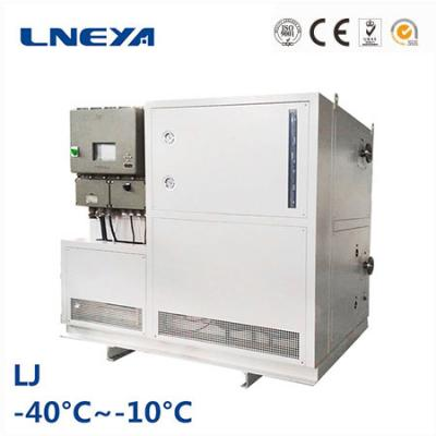 Failure Analysis of Ultra Low Temperature Chiller Supporting Distillation Equipment