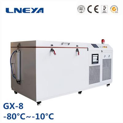 Ultra-low Temperature Freezer -80℃~-10℃