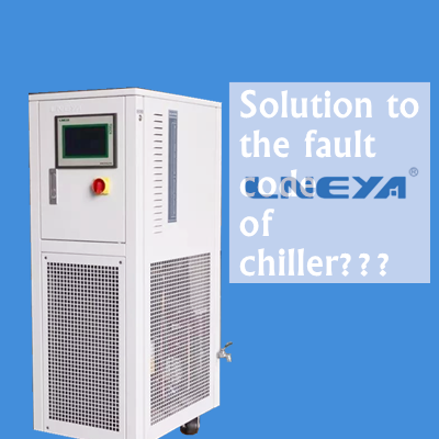 What do the LNEYA chiller fault codes mean? What is the solution?