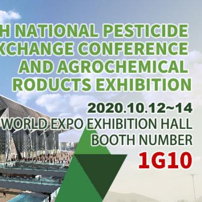 Meet in Shanghai World Expo Pavilion 【Pesticide Exhibition】Booth 1G10 10.12-10.14