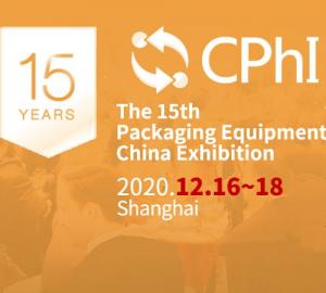 Meet on December 16-18 [CPHI] Shanghai New International Expo Center
