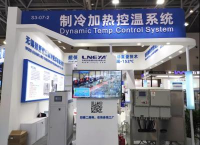 On November 3-5, meet at Chongqing International Expo Center [CIPM] Booth S3-07-2