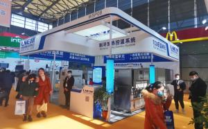 2020 CPhI China The 20th World Pharmaceutical Raw Materials China Exhibition
